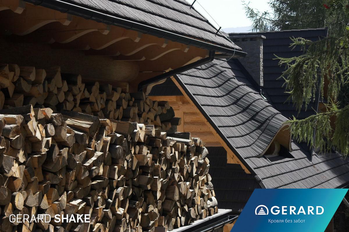 05_Shake.jpg
